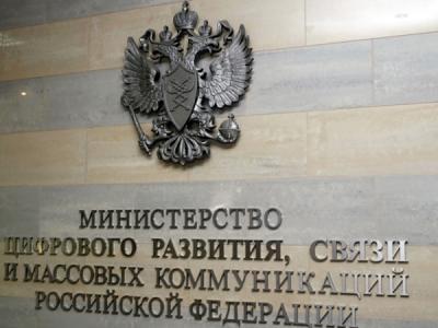 Минцифры ужесточит правила добавления продуктов в реестр российского ПО