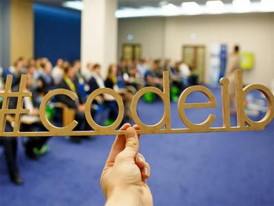 Ежегодная конференция Код ИБ пройдет в Краснодаре