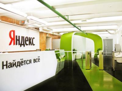 Яндекс опять индексировал конфиденциальные данные пользователей