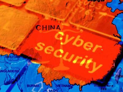 Китай и Евросоюз наладят коммуникацию по вопросам кибербезопасности