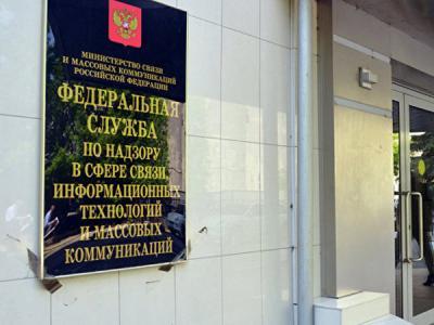 Роскомнадзор направил запросы в ВТБ и Сбербанк из-за выдачи Яндекса