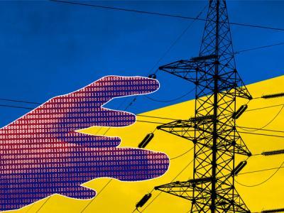 В кибератаках на Украину использовались три трояна удаленного доступа