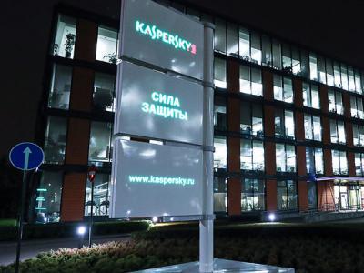 Лаборатория Касперского обещает $100 000 за найденные уязвимости