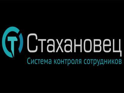 Новая версия комплекса Стахановец 7 получила множество улучшений