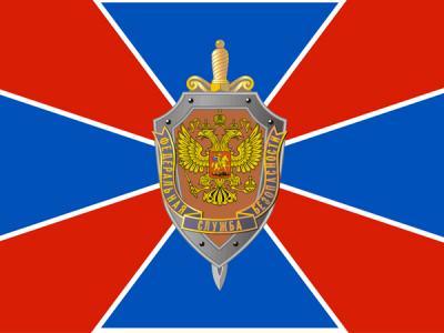 ФСБ предложила порядок информирования о кибератаках на объекты КИИ