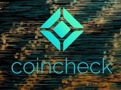 Криптовалютная биржа Coincheck объявила дату выплаты компенсаций