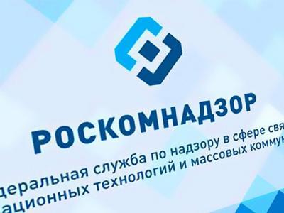 Роскомнадзор заблокирует Telegram при неисполнении им обязательств