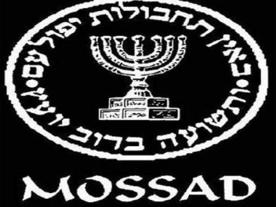 Бывший глава Моссада переманил кибербезопасников из спецслужб