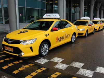 Литва обвинила Яндекс.Такси в сборе данных граждан своей страны