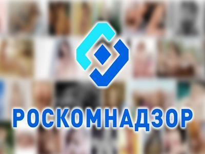 Роскомнадзор будет блокировать сайты, порочащие честь и достойнство