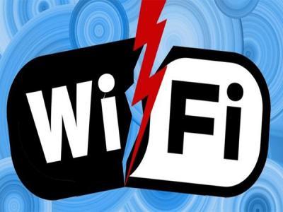 На GitHub опубликовано краткое пособие по взлому сетей Wi-Fi