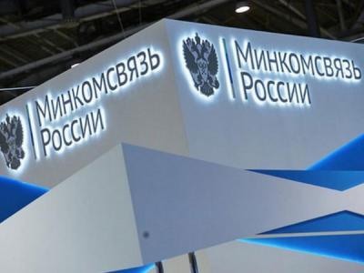 В Минкомсвязи состоялось заседание Экспертного совета по российскому ПО