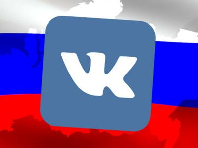 Власти России будут следить за недовольством граждан в соцсетях