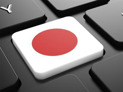 Япония во что бы то ни стало усилит кибербезопасность страны