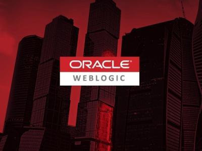 Критическую RCE-уязвимость в Oracle WebLogic атакуют ботоводы DarkIRC