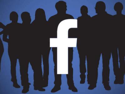 Facebook запускает программу вознаграждений за обнаружение утечек