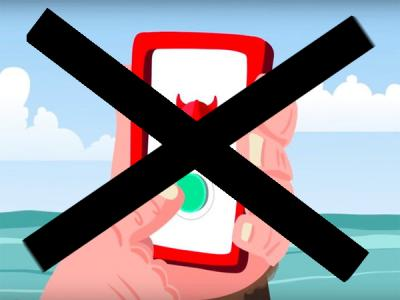 Opera VPN прекратит свою работу 30 апреля