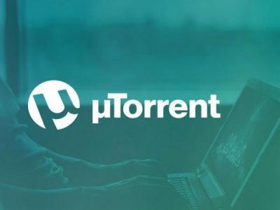 Некоторые пользователи Windows столкнулись с блокировкой uTorrent