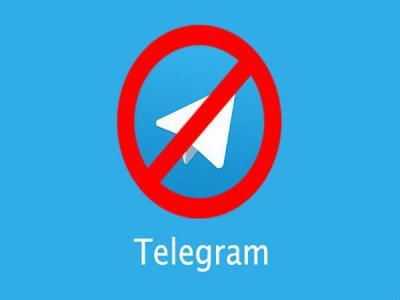 Роскомнадзор приступил к блокировке Telegram в России