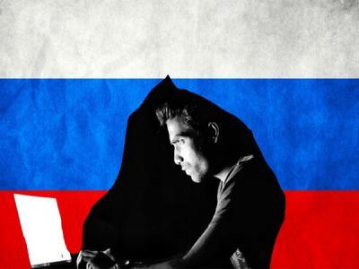 Австралия также обвинила Россию в кибератаках