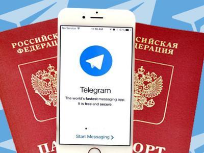 В Telegram Passport найдена лазейка для удачной брутфорс-атаки