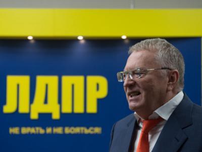 Группа Lurk могла вывести миллионы со счетов руководителей ЛДПР