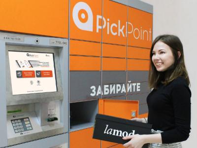 Сеть PickPoint после кибератаки планируют восстановить 7 декабря
