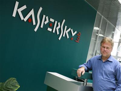 «Лаборатория Касперского» обеспечит безопасность Leroy Merlin