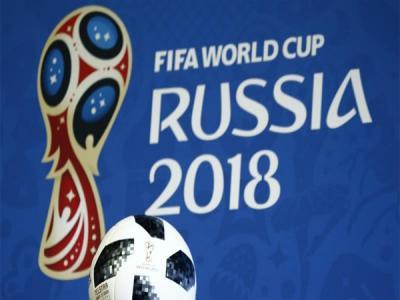 HID Global выпустит защищенные смарт-билеты для ЧМ по футболу FIFA 2018