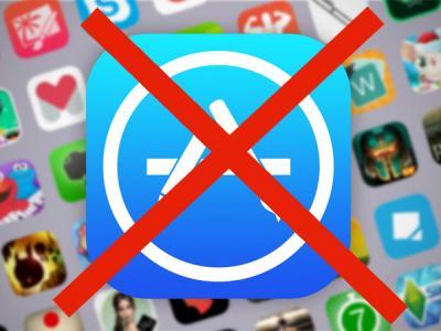 Роскомнадзор может нарушить работу App Store в России