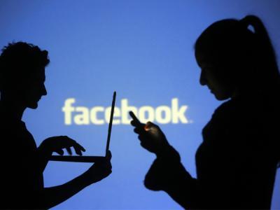 Facebook избавилась от необходимости использования телефона для 2FA