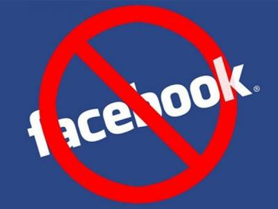 Власти Папуа – Новой Гвинеи закроют доступ к Facebook на месяц