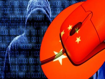 Китайские киберпреступники похитили секретные данные ВМС США
