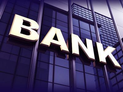 Киберпреступники использовали вайпер в атаке на банки через SWIFT