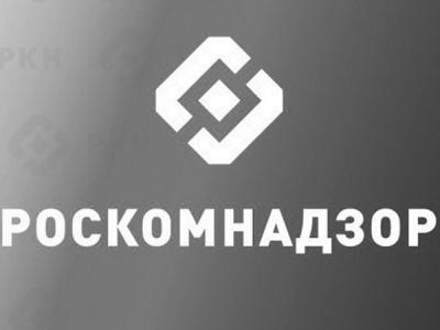 Роскомнадзор легализовал борьбу с обходом блокировок