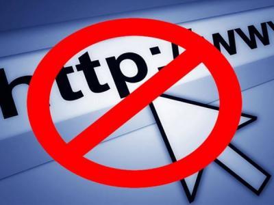 ВС РФ запретил блокировать сайты без ведома владельцев и авторов