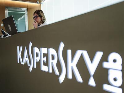Лаборатория Касперского защитит инфраструктуру МТС