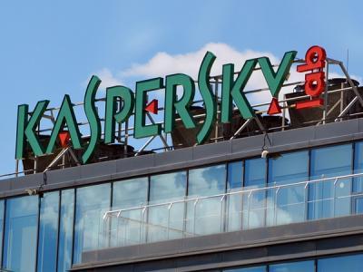 Власти Нидерландов отказались от продуктов Лаборатории Касперского