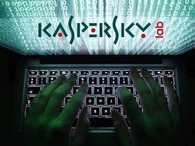 Лаборатория Касперского перенесет данные о клиентах в Швейцарию