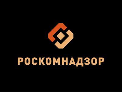 Роскомнадзор заблокировал датчики загрязнений в Красноярске
