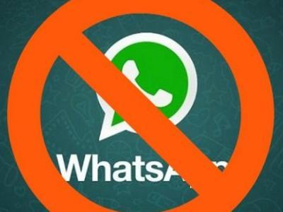 Роскомнадзор по ошибке заблокировал 329 IP-адресов WhatsApp