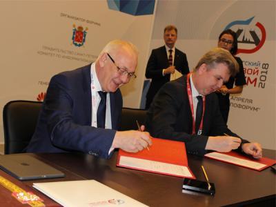 Газинформсервис и СПбПУ заключили соглашение о сотрудничестве