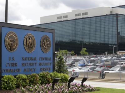 Администрация Трампа выводит Киберкомандование ВС из подчинения АНБ