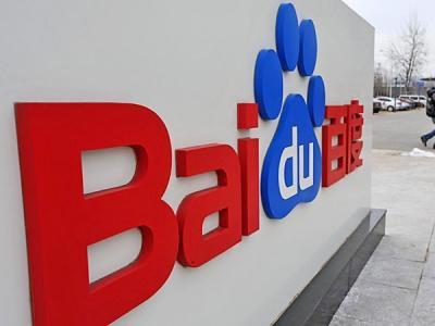 Baidu атаковали хакеры, чтобы украсть схемы беспилотных автомобилей