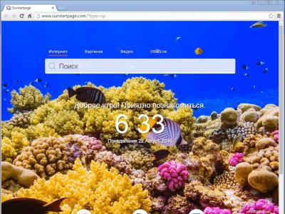 Trojan.Mutabaha.1 устанавливает поддельный Chrome