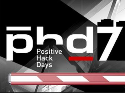 Объявлены даты проведения форума PHDays VII