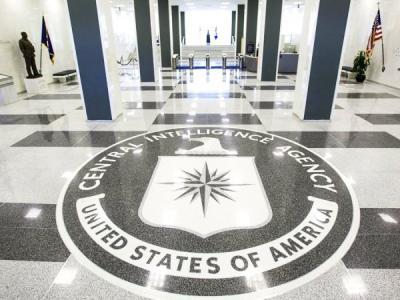ЦРУ скрывало источник своих вирусов, маскируясь под продукты ЛК