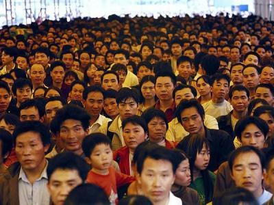 В Китае были украдены данные половины населения