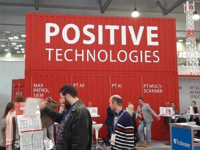 Positive Technologies представила антивирусную систему PT MultiScanner