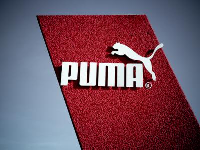 1 ГБ внутренних данных Puma продаются на онлайн-площадке Marketo